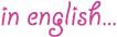 inenglish